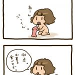 M谷家の人びと (1)