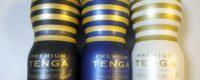 【レビュー・感想】TENGA PREMIUM VACUUM CUP を購入してみた