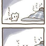 M谷家の人びと (2)